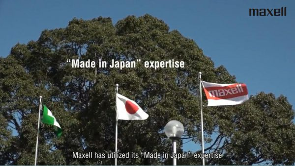 maxell made in Japan
