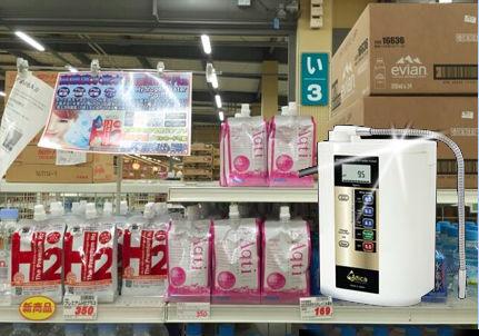 Nước hydro đang được bán rộng rãi ở các siêu thị Nhật Bản